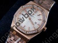 AP Lady Royal Oak 33mm RG