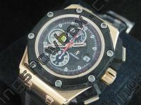 AP Royal Oak Offshore Gra